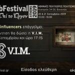 Athens#JobFestival2019